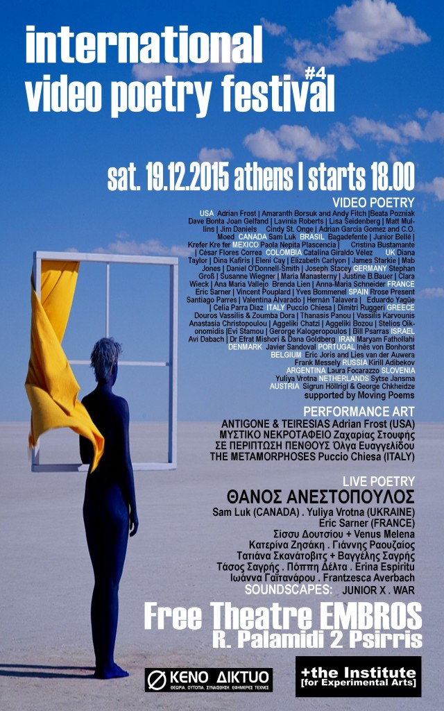 ATHENS INTERNATIONAL VIDEO POETRY FEST